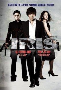 Watch Iris: The Movie Online