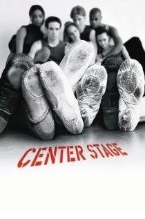 Watch Center Stage Online