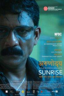 Watch Sunrise  Online