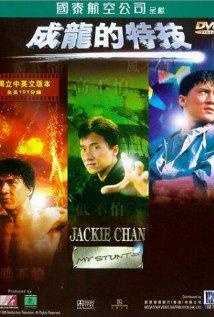 Watch Jackie Chan - My Stunts Online