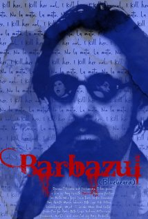 Watch Barbazul 2012 Online