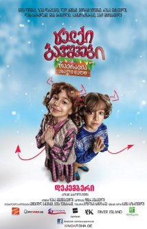 Watch Naughty Kids: Operation New Year Online