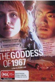Watch The Goddess of 1967 Online