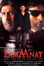 Watch Zamaanat Online