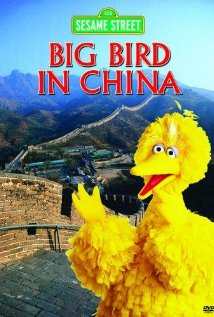 Watch Big Bird in China Online