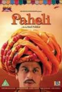 Watch Paheli Online