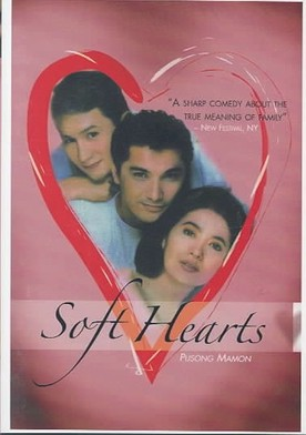 Watch Soft Hearts Online