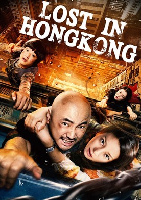 Watch Lost in Hong Kong Online