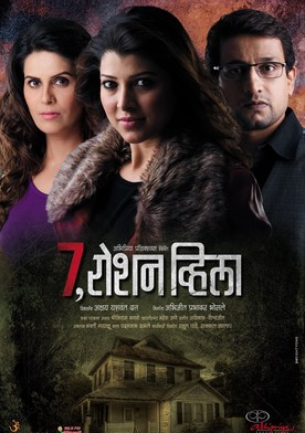 Watch 7 Roshan Villa Online