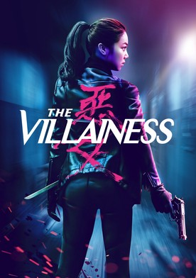 Watch The Villainess Online