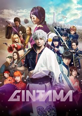 Watch Gintama Online