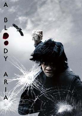 Watch A Bloody Aria Online
