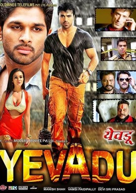 Watch Yevadu (Hindi) Online