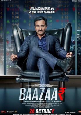 Watch Baazaar Online