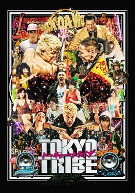Watch Tokyo Tribe Online