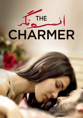 Watch The Charmer Online