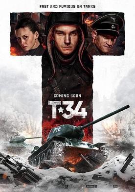 Watch T-34 Online