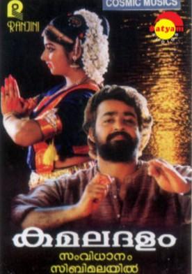 Watch Kamaladalam Online