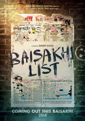 Watch Vaisakhi List Online