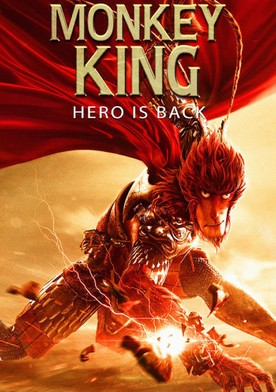 Watch Monkey King: Hero Is Back Online