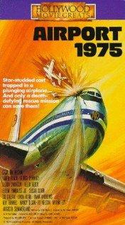 Watch Airport 1975 Online