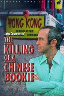 Watch The Killing of a Chinese Bookie Online