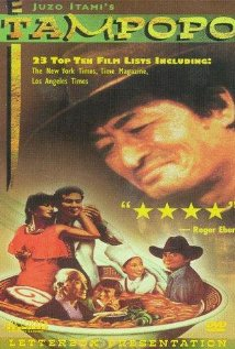 Watch Tampopo Online