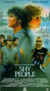 Watch Shy People Online