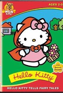 Watch Hello Kitty
