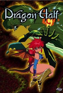 Watch Dragon Half