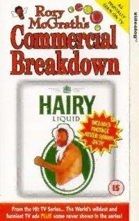 Watch Commercial Breakdown