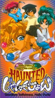 Watch Haunted Junction