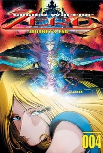 Watch CosmoWarrior Zero