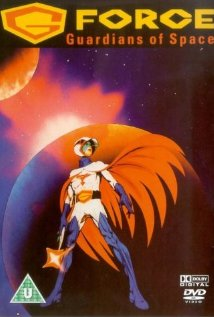 Watch G-Force: Guardians of Space
