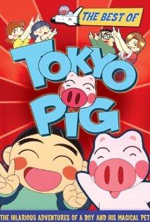 Watch Tokyo Pig