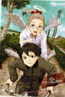 Watch Haibane renmei