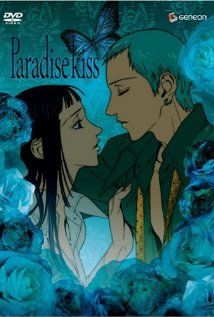 Watch Paradise Kiss