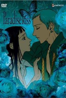 Watch Paradise Kiss Online