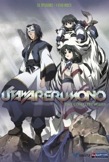 Watch Utawarerumono