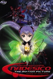 Watch Martian Successor Nadesico Online