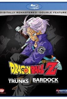 Watch Dragon Ball Z (Uncut)