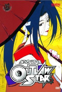 Watch Outlaw Star Online
