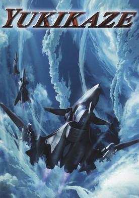 Yukikaze S01E05