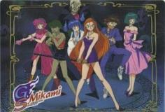 Ghost Sweeper Mikami S01E45
