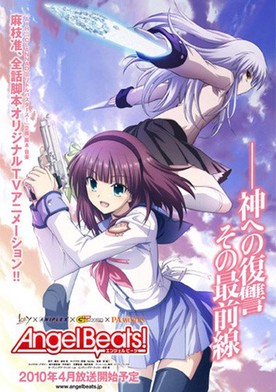 Angel Beats! S01E15