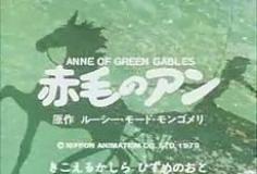 Akage no Anne S01E50