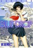 Watch Blue Drop