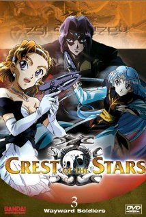 Watch Crest of the Stars