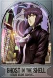 Watch Ghost in the Shell SAC Online