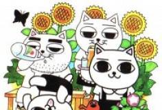 Nekojiru Gekijou S01E27